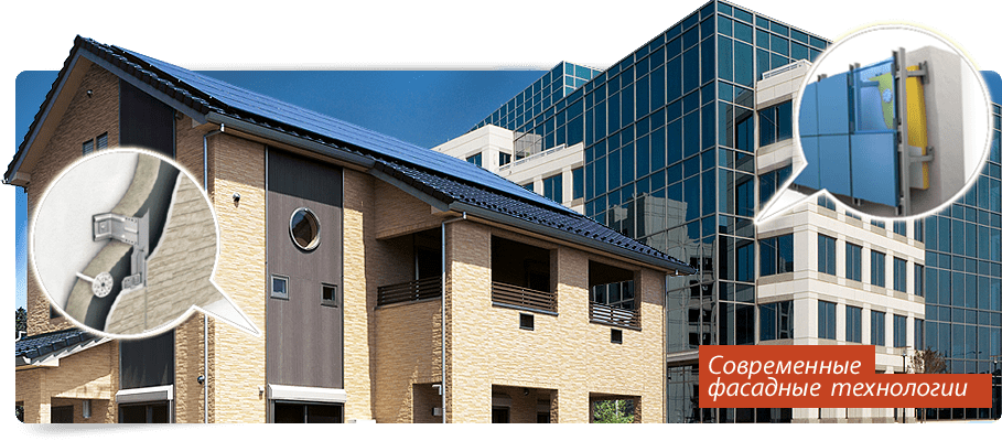 Ремонт фасада многоквартирного дома разрешение